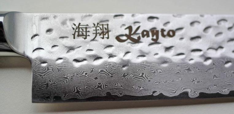» Kayto-Damast » Kayto-Damast-Detail.jpg