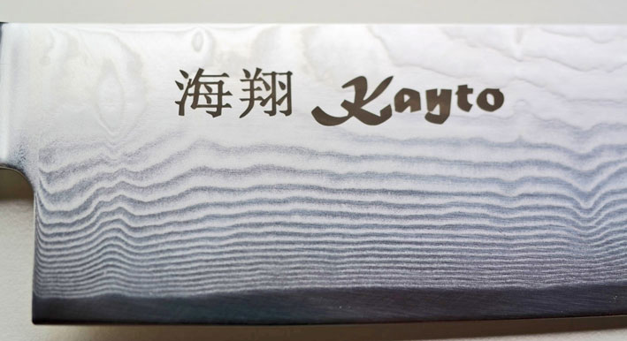 » Kayto-Damast » Kayto-Detail.jpg